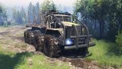 Урал 6614 v4.0