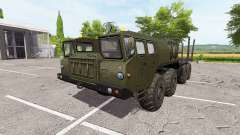 МАЗ-7410 для Farming Simulator 2017