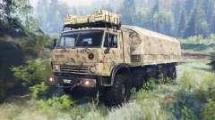 КамАЗ 63501-996 Мустанг v6.0 для Spin Tires