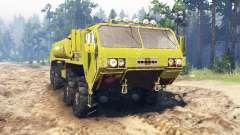 Oshkosh HEMTT M977EX