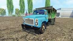 ГАЗ 53 v2.0