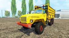 Урал 5557 для Farming Simulator 2015