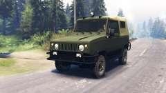 УАЗ 3171 1988