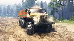 Урал 4320 Сибирь
