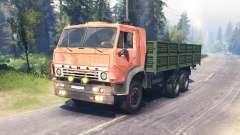 КамАЗ 5320 для Spin Tires