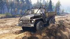 Урал 4320 v7.0