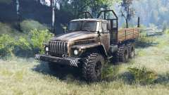 Урал 4320 v6.0