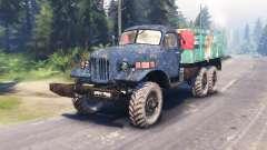 ЗиЛ 157 для Spin Tires