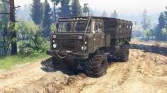 ГАЗ 66 ATV v2.0