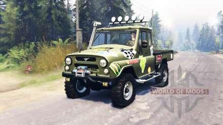 УАЗ 2315 для Spin Tires