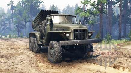 Урал 375Д 9К51 Град для Spin Tires