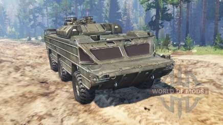 БАЗ-5937 для Spin Tires