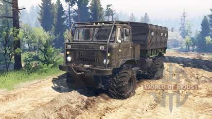 ГАЗ 66 ATV v2.0 для Spin Tires