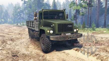 ГАЗ 3308 для Spin Tires