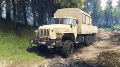 Урал 4320-1912-40 v3.0