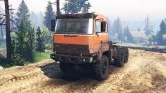 Урал 44202-3511-80 v1.1