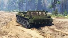 ГАЗ 71 (ГТ СМ) v0.5.5