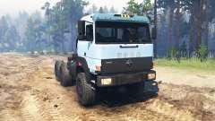 Урал 44202-3511-80 для Spin Tires