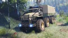 Урал 6614 v6.0