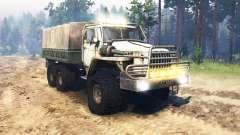 Урал 4320-10 СССР