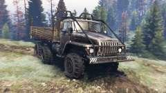 Урал 4320 v8.0