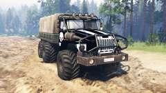 Урал 4320 OneShot v0.1