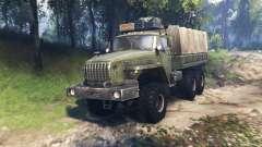 Урал 4320-31 v3.0