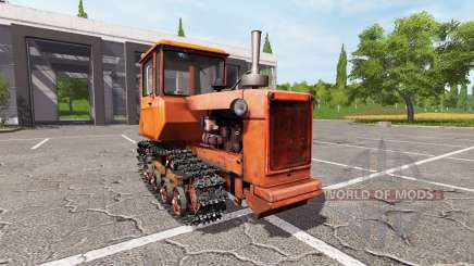 ДТ 75Н v1.1 для Farming Simulator 2017