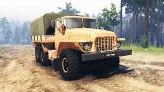 Урал 375 Лесной бродяга