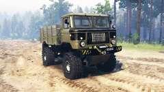 ГАЗ 66 Фантом v1.1