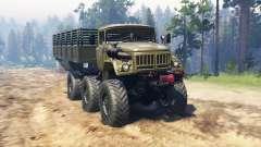 ЗиЛ 131 Монго