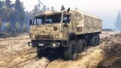 КамАЗ 63501-996 Мустанг v7.0