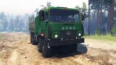 Урал 5323 для Spin Tires