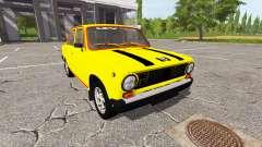 ВАЗ 2101 Жигули