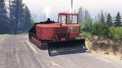 ТДТ 55 v1.4