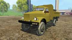 ГАЗ 63 v2.0