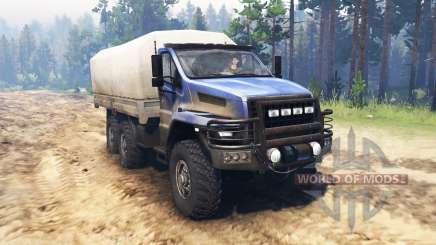 Урал 4320-6951-74 2015 Next для Spin Tires