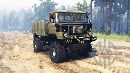 ГАЗ 66 Фантом v1.1 для Spin Tires