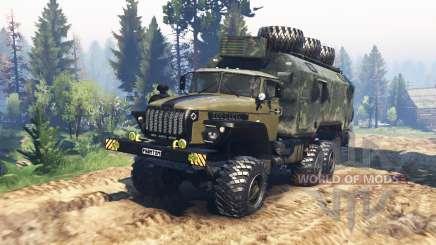 Урал 4320-10 Фантом v1.1 для Spin Tires