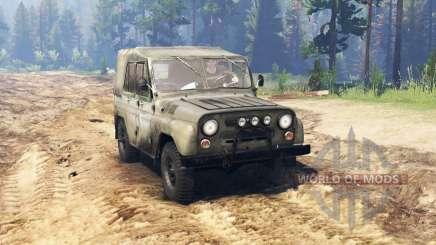 УАЗ 469 для Spin Tires