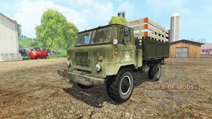 ГАЗ 66 для Farming Simulator 2015