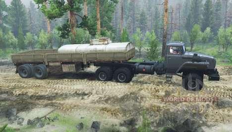 Урал 43260 v1.1 для Spin Tires