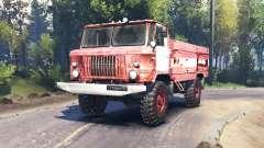 ГАЗ 66 АЦ 30 v2.0