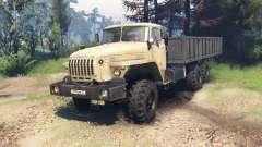 Урал 4320-1920-40