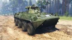 БТР 82А (ГАЗ 59034)