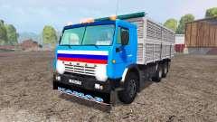 КамАЗ 53212 v2.0