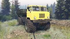 ГАЗ 66 v2.0