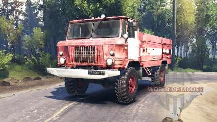 ГАЗ 66 АЦ 30 v2.0 для Spin Tires