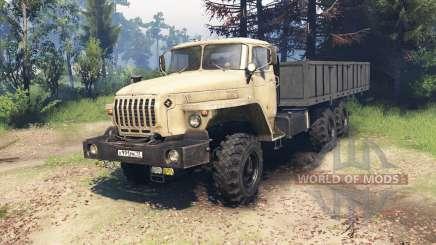 Урал 4320-1920-40 для Spin Tires