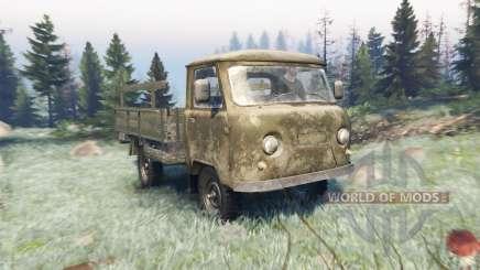 УАЗ 452Д для Spin Tires